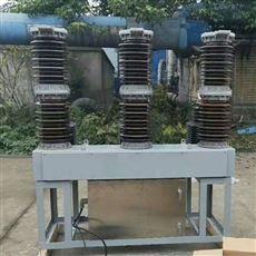 ZW7-40.5/630AZW7-40.5型户外高压真空断路器