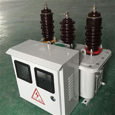 10KV油浸式高压计量箱成都现货