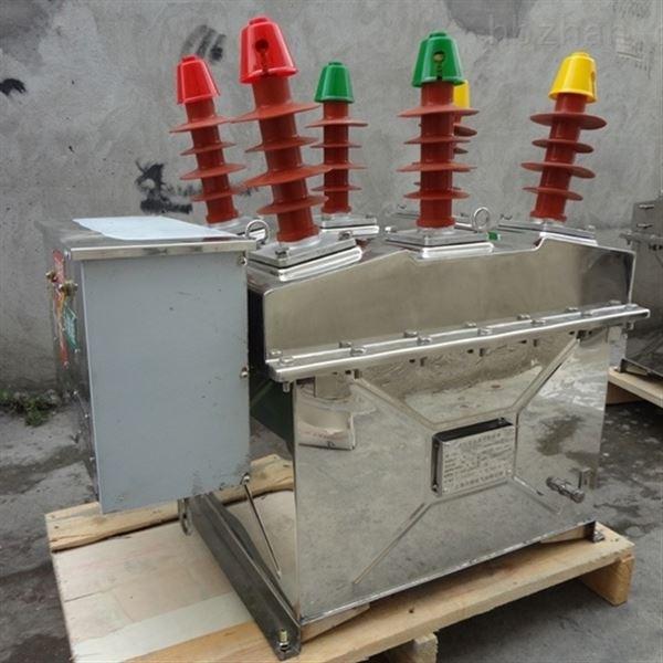 ZW8-40.5户外高压真空断路器