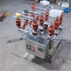 西安ZW8高压真空断路器