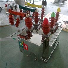 西安高压断路器ZW8-12/630-20