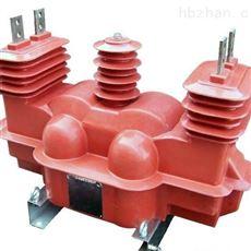 JLSZV-10榆林市干式高压计量箱