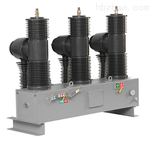 35kv电站型ZW32-40.5柱上真空断路器厂家