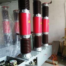 西安厂家直销 LW3-12高压六氟化硫断路器