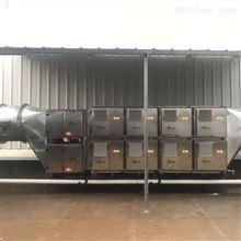 集中式油雾收集器