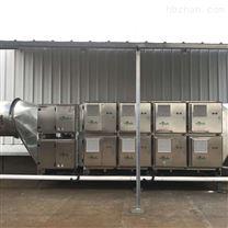 热处理油烟废气净化装置厂家