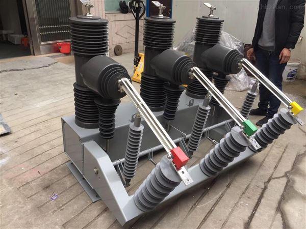 四川35千伏高压断路器ZW32-40.5线路型