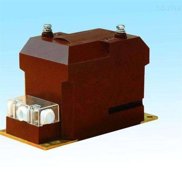 JDZ-10型单相电压互感器