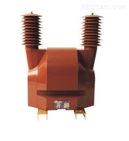西安单相电压互感器JDZ-10Q