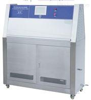 QUV紫外线老化试验机