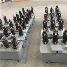 三相四线高压计量箱JLS-10油浸式计量箱