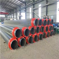 内蒙聚氨酯发泡保温钢管市场价格报价