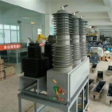 ZW32-40.5/630A漯河市630A户外高压断路器ZW32-40.5