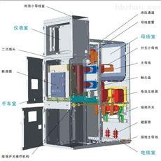 西安 10KV铠装移开式高压开关柜KYN28A-12