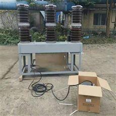 西安ZW7-40.5厂家