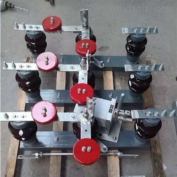 西安高压开关厂10KV/35/66KV户外高压隔离开关