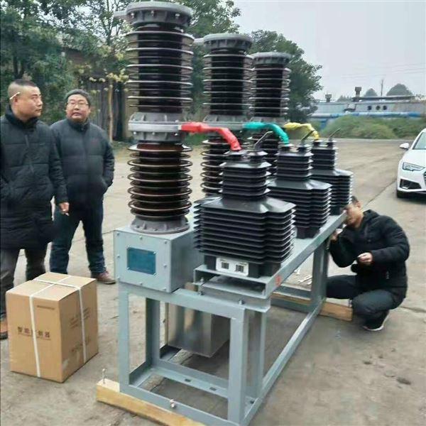 西安专业制造ZW7-35KV户外高压真空断路器