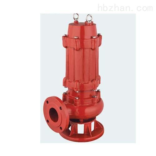 耐高温潜水排污泵
