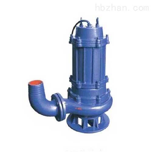 QW无堵塞潜水排污泵