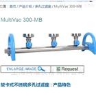 MultiVac300-MB不锈钢三联过滤座