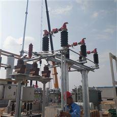 长春市供应户外35KV系列高压隔离开关