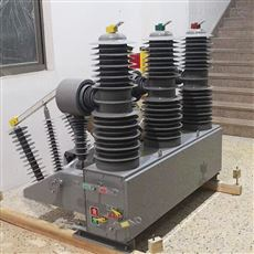 ZW32-40.5/1250A成都1250A真空断路器厂家