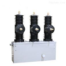 济南智能型永磁高压真空断路器10KV系列