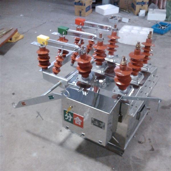 兰州市高低压户外真空断路器ZW8-12M/630