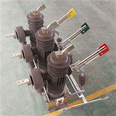 ZW43A-12型永磁高压真空断路器