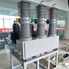 ZW32-40.5/1250A安阳书35KV高压断路器1250A电站型
