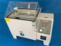 HE-YW-60五金材料腐蚀试验箱