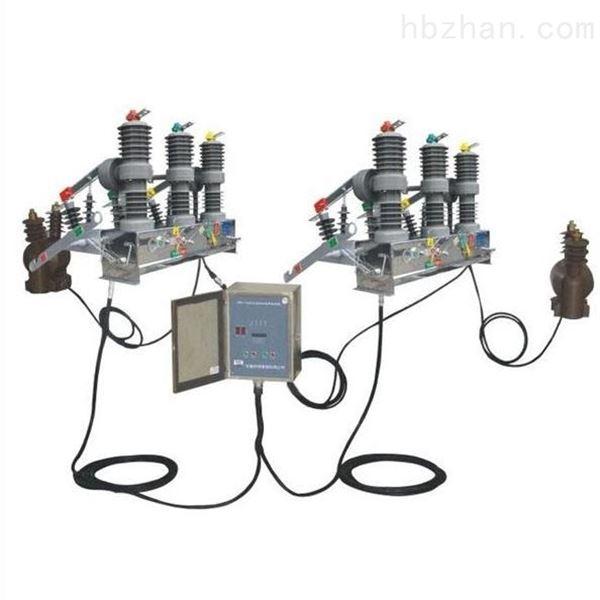 江苏苏州高压开关HZW32-12户外双电源自动投切设备