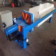 芜湖专业板框式压滤机使用效率