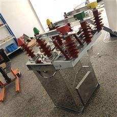 绵阳市高压真空断路器ZW8-12/630A(不锈钢、手动)