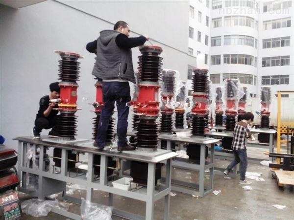 濮阳ZW7-40.5高原型真空断路器35KV厂家