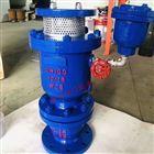 弥合水锤预防排气阀MSP41X