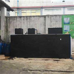 南通市工业污水处理设备