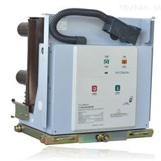 西安户内10KV高压真空断路器ZN12-12/630A价格