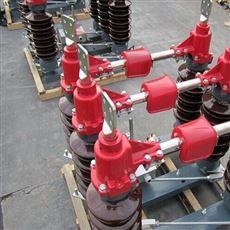 GW4-40.5隔离刀闸现货供应柱上35kv连体隔离开关