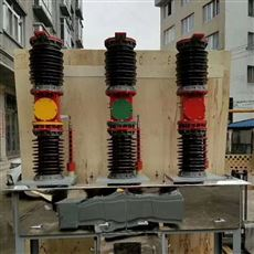 35kv断路器供应ZW7柱上看门狗断路器