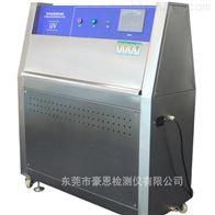 HE-UV8紫外线加速老化实验箱