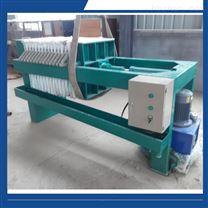 立式压滤机设备介绍及设计的概念