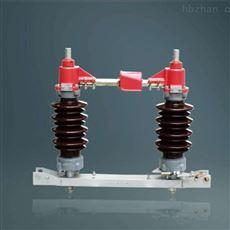西安批发价直销GW1-12/630A户外高压隔离开关
