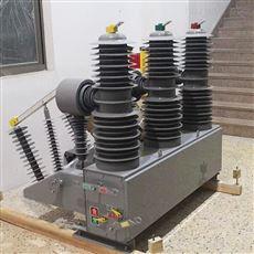 ZW32-40.5/630A35KV高压断路器ZW32线路型厂家