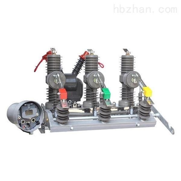 阳泉户外高压真空断路器ZW32-12/T630不锈钢/手动
