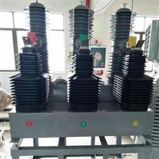 ZW32-40.5/630A柱上ZW32电站型35KV高压断路器厂家