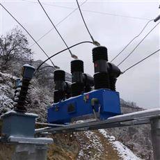 ZW32-40.5/630A成都ZW32高压断路器35KV线路型厂家