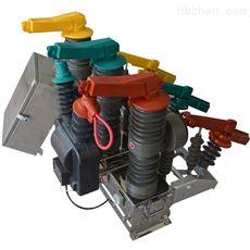 ZW32-12ZW32-12户外真空断路器保护电力变压器