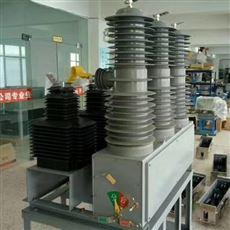 ZW32-40.5/630A濮阳35KV户外高压断路器现货