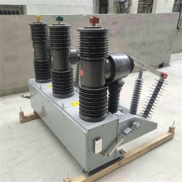 ZW32高压断路器35KV电站型厂家直供